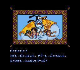 Aladdin end.JPG