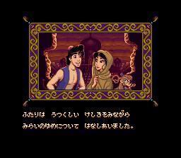 Aladdin jyasmin.JPG