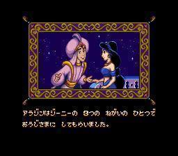 Aladdin ouji.JPG