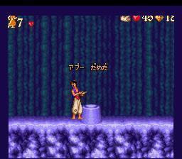 Aladdin ranp.JPG