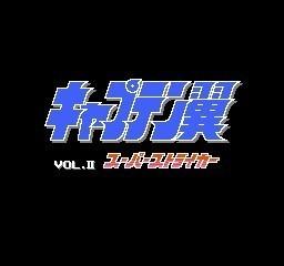 Captain Tsubasa Vol. II - Super Striker title.jpg