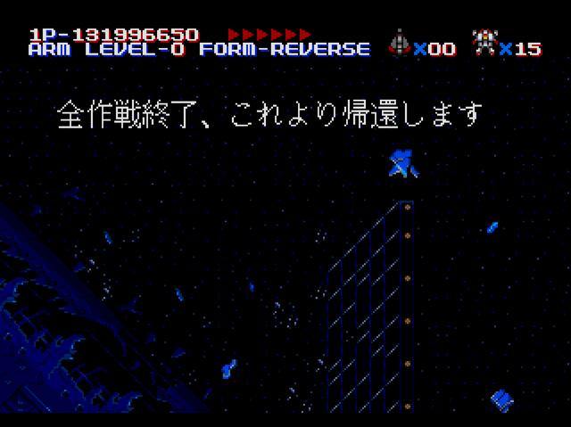 Musha-Aleste mission conpleat.jpg